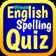 com.damtechdesigns.quiz.spelling