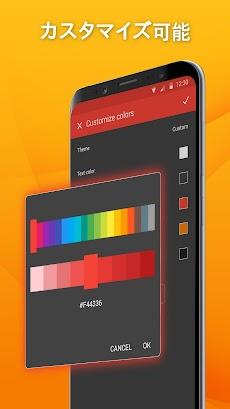 シンプルなメモ To-Doリストプロ のオーガナイザーとプランナーアプリのおすすめ画像4