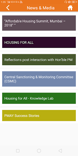 PMAY(U) 3.6 Screenshots 4