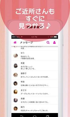 大人の為のアプリ「熟恋くらぶ」登録は無料のおすすめ画像2