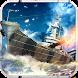 海戰傳奇 - Navy 1942 - Androidアプリ