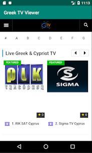 Greek TV Viewer 5.0 APK + MOD Download 2