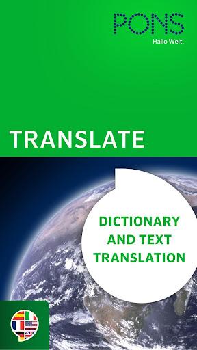 PONS Translate  screenshots 1