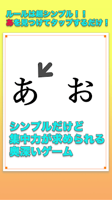 あをさがせ!!のおすすめ画像5