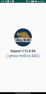 AnyRoR Gujarat APK Download For Android 1