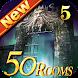 密室からの脱出:新50つ部屋 V