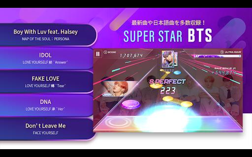 SUPERSTAR BTS 1.5.7 Screenshots 14