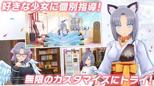 シノビマスター 閃乱カグラ NEW LINK 6.1.1 screenshots 4