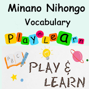 JLPT N4 & N5 Vocabulary - Play & Learn - Minano