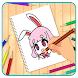 かわいいガチャGLの描き方を学ぶ