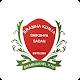 Bramha Kunja Shikshya Sadan para PC Windows