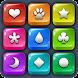 スライドブロック - Androidアプリ