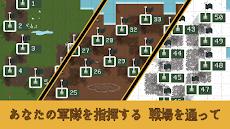 塹壕戦 - 1917 世界戦争ゲーム, 最高の軍事戦略ゲームのおすすめ画像4