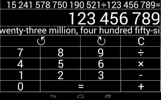 Whole Calculator 1.0.7 screenshots 4