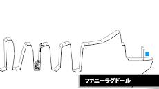 Draw Rider Plus ドローライダープラスのおすすめ画像3