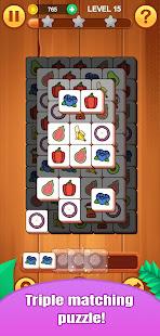 Tile Match - Triple Match Puzzle Matching Game  screenshots 1