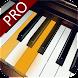 ピアノの耳のトレーニングプロ-イヤートレーナー - Androidアプリ