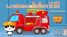 パンダの消防士ーBabyBus 子ども・幼児教育アプリのおすすめ画像4