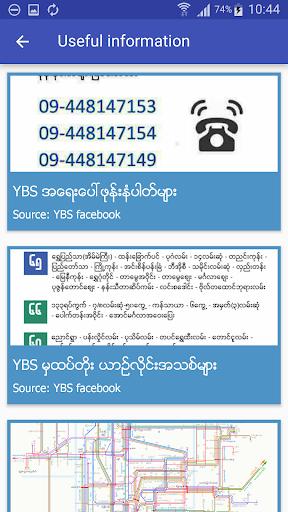 Yangon Bus (YBus) 2.1.1 Screenshots 6
