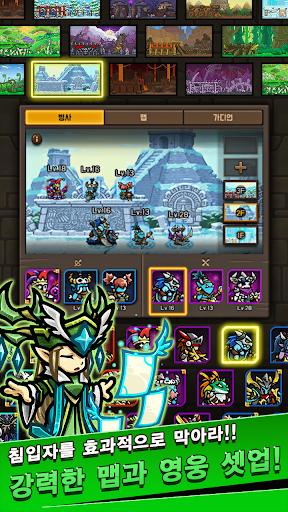 EF ub514ud39cuc2a4 apkpoly screenshots 3