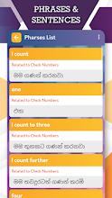 English to Sinhala Translator screenshot thumbnail