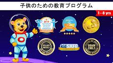 KidloLand - 童謡、キッズゲーム、赤ちゃんの歌のおすすめ画像1