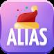 Alias • Элиас