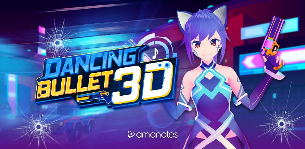 Dancing Bullet poster 0