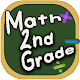 Math 2nd Grade by SHERIF Pour PC