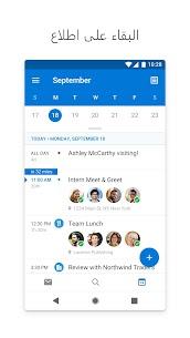 Microsoft Outlook 5