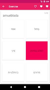 Spanish Hebrew Offline Dictionary & Translator