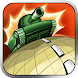 Draw Wars - Androidアプリ
