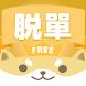 交友軟體 Pikabu | 台灣配對率超高、社交零距離