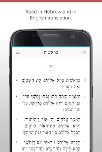 Sefaria 5.9.9 Mod Android Updated 2