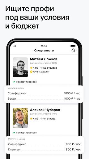 u041fu0440u043eu0444u0438 android2mod screenshots 5