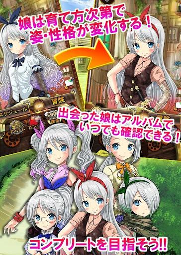 u30ddu30b1u30c3u30c8u30acu30fcu30ebu3000uff5eu6c38u4e45u306eu932cu91d1u8853u5e2buff5eu3000u672cu683cu7f8eu5c11u5973u80b2u6210u30b2u30fcu30e0 android2mod screenshots 6
