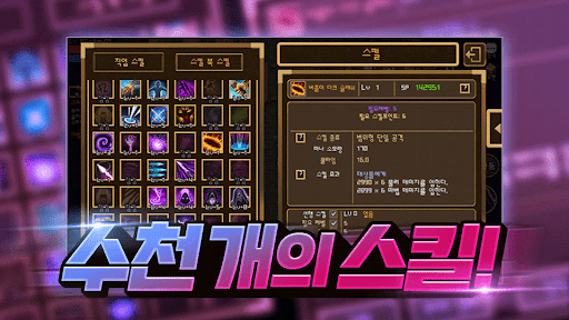 ud314ub77cub518uc2a4ud1a0ub9ac : 2D MMORPG 180 screenshots 15