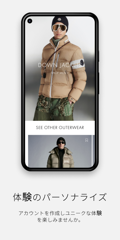 Moncler - Exclusive Outerwear & Accessoriesのおすすめ画像5