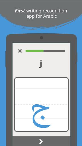 Write It! Arabic 3.1.11 screenshots 9