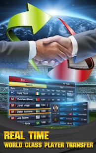 Total Football 2016/2017  Screenshots 2