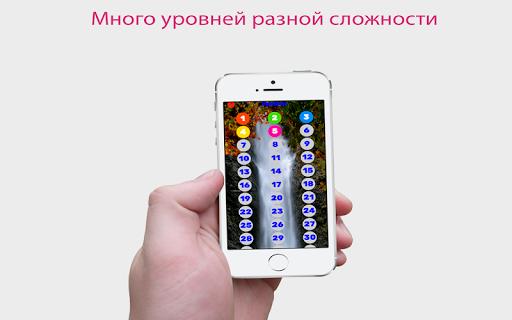 u0424u0438u043bu0432u043eu0440u0434u044b 1.29.9z screenshots 3
