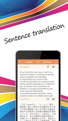 Worldictionary Free- 外国語の学習ツールのおすすめ画像5