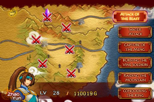 Dragon of the 3 Kingdoms filehippodl screenshot 4