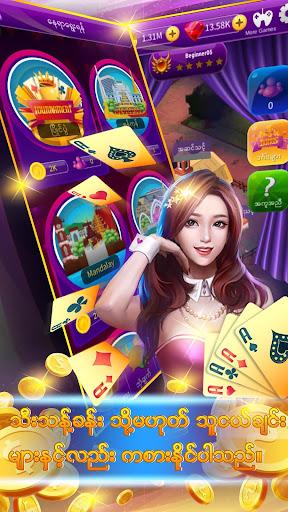 Show City (u1090u102du1088u1038) 1.3.5 Screenshots 3