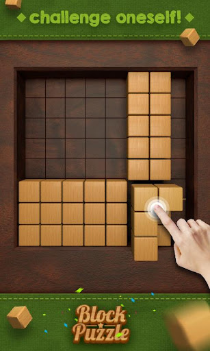 Wood Block - Music Box 27.0 screenshots 18