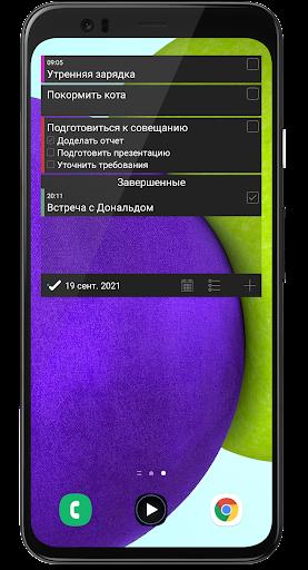 Diary android2mod screenshots 8