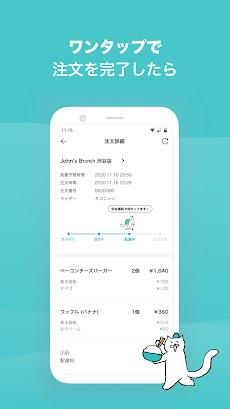 FOODNEKO:出前/デリバリーアプリのおすすめ画像4