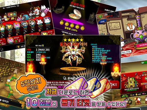 ub124ucf54ub300ubaa8ud5d8 4.11.0 screenshots 13
