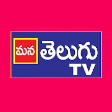 Mana Telugu TV icon