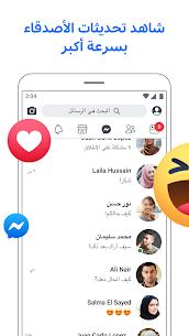 تنزيل فيسبوك لايت 2021 اخر اصدار تحميل Facebook Lite 2021 2